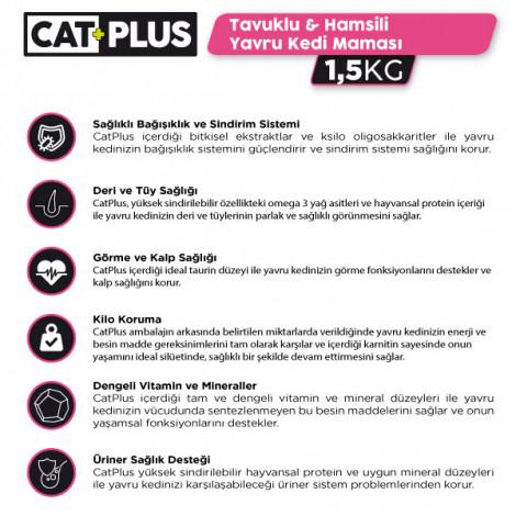 CatPlus Tavuklu Hamsili Yavru Kedi Maması 1,5 Kg x 2 Adet