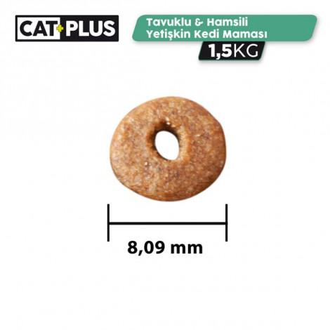 CatPlus Tavuklu Hamsili Yetişkin Kedi Maması 1,5 Kg x 2 Adet