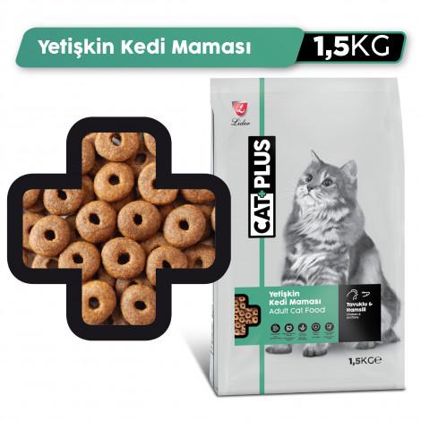 CatPlus Yetişkin Kediler İçin Tavuklu - Hamsili Mama (1,50 KG X 2)