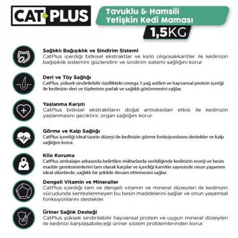 CatPlus Tavuklu Hamsili Yetişkin Kedi Maması 1,5 Kg x 3 Adet