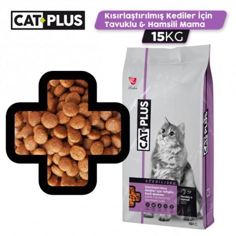 CatPlus Tavuklu Hamsili Kısırlaştırılmış Kedi Maması 15 Kg