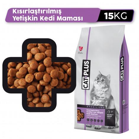 CatPlus Kısırlaştırılmış Kediler İçin Tavuklu - Hamsili Mama (15 KG)
